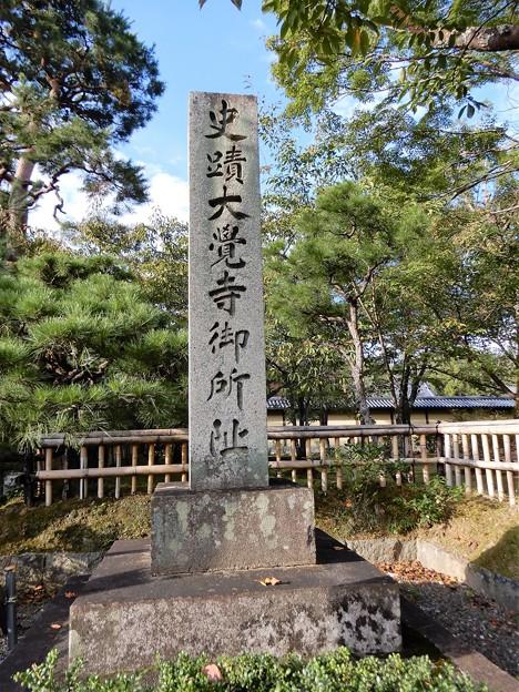 16大覚寺