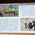 Photos: 14城南宮 (4)