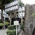 写真: サムハラ神社 (1)