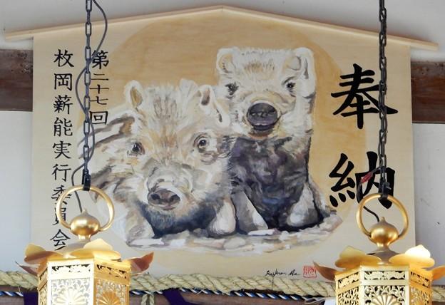 2019枚岡神社絵馬