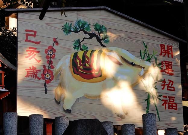 瓢箪山稲荷神社2019年絵馬