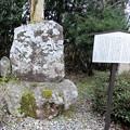 13大谷寺 (7)