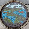 626-0001宮津市のマンホール
