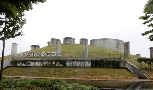 21若狭三方縄文博物館