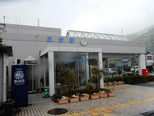 22三方駅