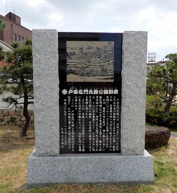10尼崎城 (2)
