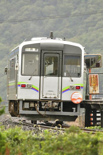 井原鉄道『おつかれさまです…』