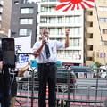 Photos: 彼は日本人とアメリカ人との間に生まれた方で、日本を愛する日本人です。お顔は日本人離れしていますが心は日の丸や旭日旗の似合う男前の日本男児です。