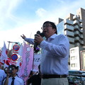 Photos: 國體を守り日本を守り日本人を守る桜井誠氏