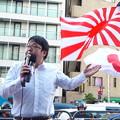 Photos: 桜井誠さん(テレビ新聞そしてネット上で彼を貶める報道や情報工作が行われていますが、それを行っているのは日本侵略を進める赤い外国政治勢力です。