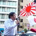 Photos: 桜井誠党首氏