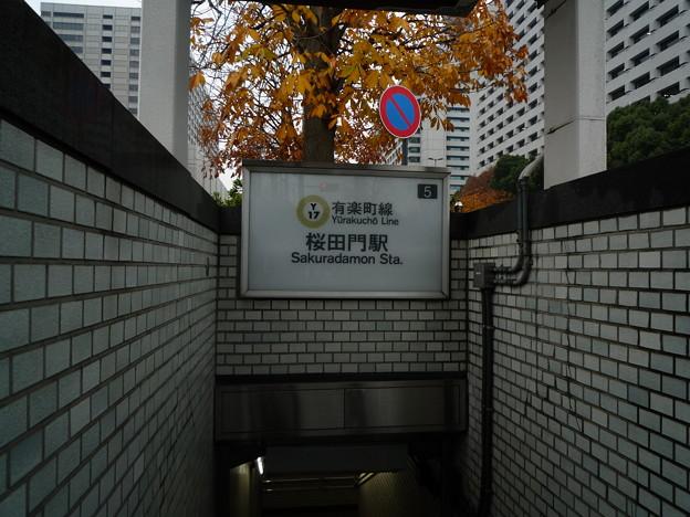 よく利用する駅(桜田門駅