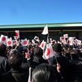 Photos: 天皇陛下万歳!