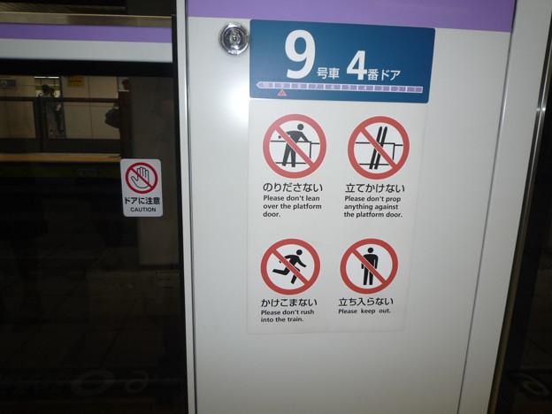 安全に関わることは特に遵守ですね。
