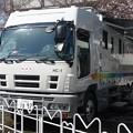 Photos: 112 NHK HC-1