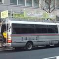 Photos: 857 日本テレビ Cバス