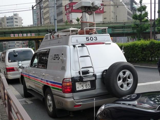538 日本テレビ 503