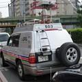 Photos: 538 日本テレビ 503