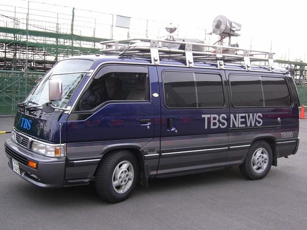 659 TBS 95