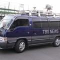 Photos: 659 TBS 95