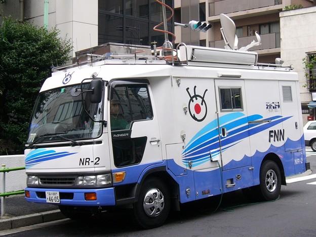 377 フジテレビ NR-2