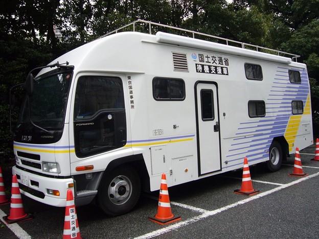 227 国土交通省 東京国道事務所 待機支援車