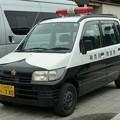 258 神奈川県警察 宮前警察署
