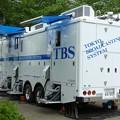 119 TBS R-ZERO