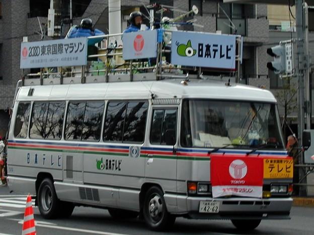 876 日本テレビ Cバス