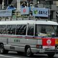Photos: 876 日本テレビ Cバス