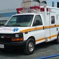 Photos: 227 聖マリアンナ医科大学病院 救命救急センター ドクターカー