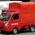 Photos: 597 横浜市消防局 旭震災対策用ホース搬送車