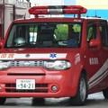 Photos: 557 横浜市消防局 岡津救急活動車
