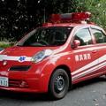 Photos: 565 横浜市消防局 川和救命活動車