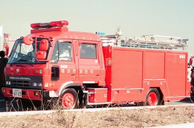 消防 局 市 横浜