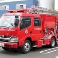 Photos: 351 川崎市消防局 幸1小型ポンプ車