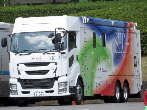 027 NHK SHC-3