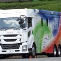 写真: 027 NHK SHC-3