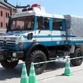 236 神奈川県警察 第二機動隊 震災対応用活動車