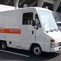 216 八峯テレビ HA-1