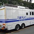 148 八峯テレビ HR-4