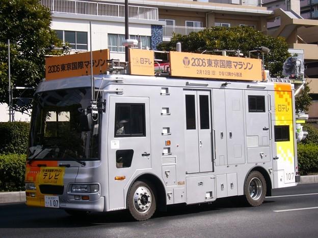 Photos: 177 日本テレビ 107