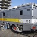 158 日本テレビ 105
