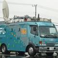 Photos: 246 日本テレビ 104