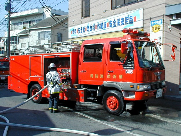 952 横浜市消防局 新羽水槽付ポンプ車