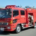 395 横浜市消防局 新羽水槽付ポンプ車