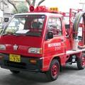 237 横浜市南消防団 第二分団第3班