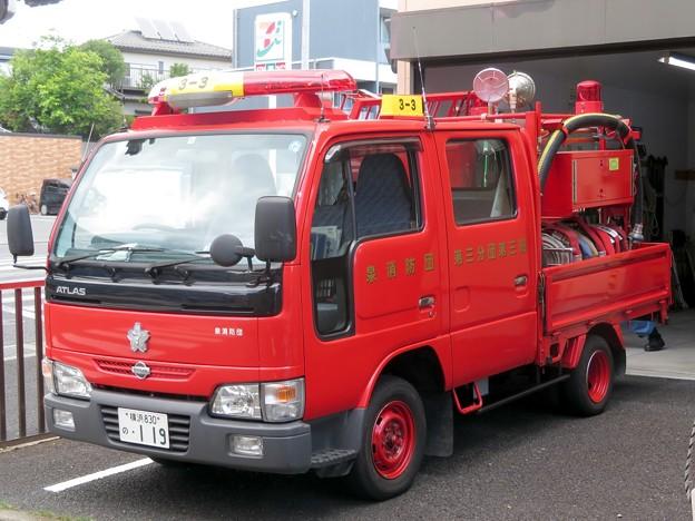 337 横浜市泉消防団 第三分団第3班