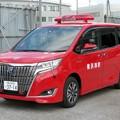 127 横浜市消防局 港北消防署 司令車