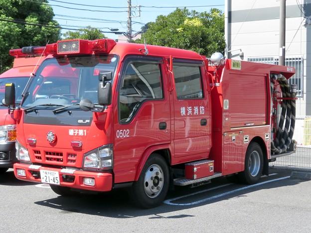 137 横浜市消防局 磯子第1小型ポンプ車